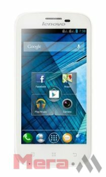 Lenovo IdeaPhone A760 white