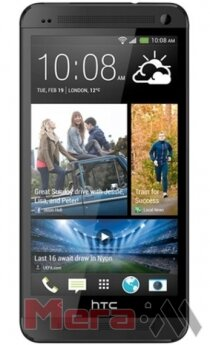 HTC One 32Gb (M7) black