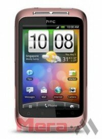 HTC Wildfire S A510e pink