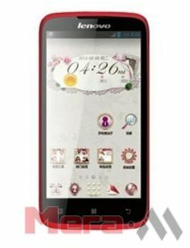 Lenovo IdeaPhone A516 pink