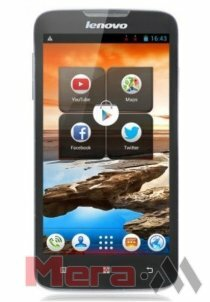 Lenovo IdeaPhone A680 grey