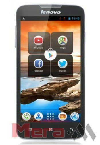 Lenovo IdeaPhone A680 grey /дисплей 5 дюймов IPS/MTK 6582M Quad Core 1,3 Ггц/Android 4.2.2/камера 5 Мр/GPS/WI-FI/